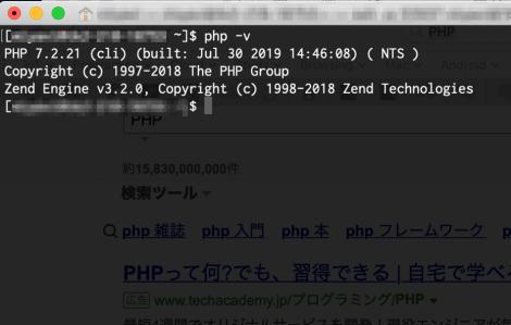 php7.2へバージョンアップ